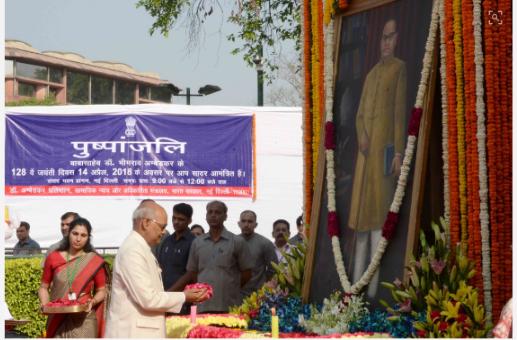 राष्टिय स्तरावर भारताचे राष्टपती,उपराष्टपती आणि इतरांनी वाहिलेली महामानवांना आदरांजली