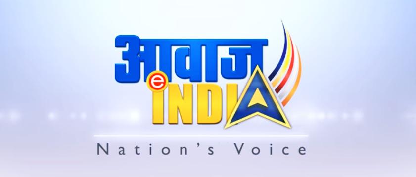 Awaaz India T V
