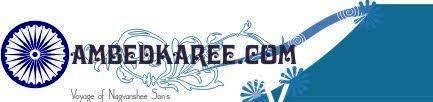 www.ambedkaree.com