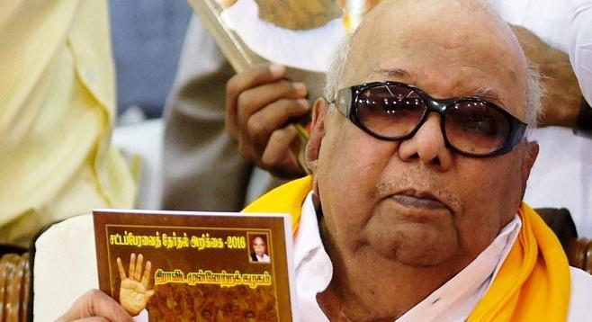 तामिळनाडूचे माजी मुख्यमंत्री आणि द्रमुकचे एम. करुणानिधी यांचे मंगळवारी चेन्नईत कावेरी रुग्णालयात आजाराने निधन झाले.
